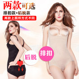 Ultra-thin body-shaping underwear with abdomen tucked in and waist burned fat to shape women's body in summer and postpartum skinny artifacts in summer