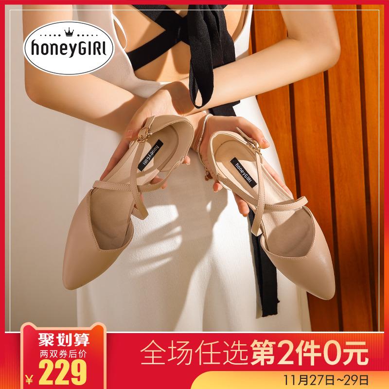 honeyGIRL2018春季新款女鞋平底鞋罗马凉鞋绑带鞋单鞋平跟鞋尖头
