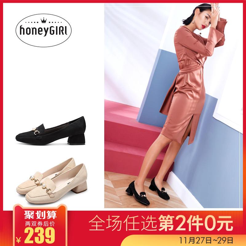 honeyGIRL2018秋季新款女鞋优雅珍珠高跟鞋粗跟鞋乐福鞋中跟单鞋