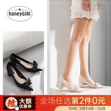 honeyGIRL2019春季新品网红高跟鞋女抖音同款蝴蝶结尖头粗跟鞋子图片