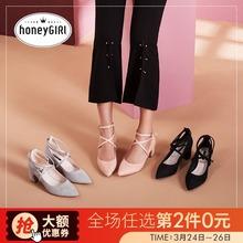 honeyGIRL2019春季新款女鞋绑带鞋粗跟鞋尖头单鞋高跟鞋玛丽珍鞋图片