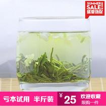 年新茶叶现货2018罐装包邮4清泉御茗500g香针王浓香特级茉莉花茶