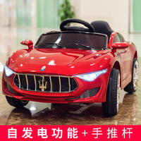 Infant and children electric car car four-wheeled toy car can sit people remote control 1-2-3-4-5 years old swing baby stroller