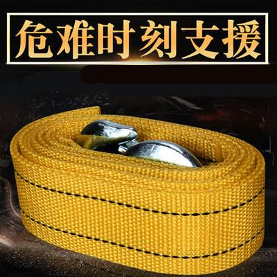 汽车后车绳拖车加厚拖车捆绑带拉紧器拉车绳牵引绳双层应急救援绳
