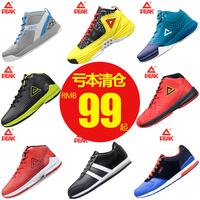 匹克篮球鞋男鞋正品折扣低帮篮球鞋防滑耐磨运动鞋男鞋E03241A