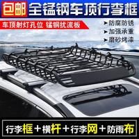 宏光s3长安cs35/cx70欧尚A800宝骏510/730专用汽车行李架车顶框货