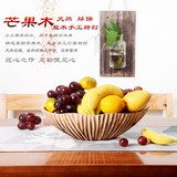Scandinavian Solid Wood Creative Wooden Fruit Plate Arrangement Living Room Tea Table Soft Decoration Nut Snack Receiving Plate Packing