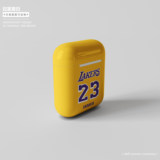 Lakers James AirPods protective cover silicone / basketball superstar protection cover to map custom
