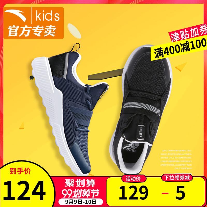 安踏儿童运动鞋男童鞋2019新款春秋小学生休闲运动鞋中大童跑步鞋
