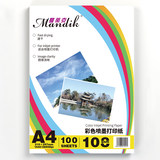 A4 color spray paper one-sided matte inkjet printing paper A4 thick print paper 108 g 100 sheets