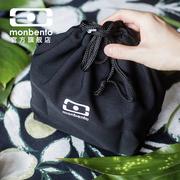 法国Monbento可爱便携袋分隔束口饭盒便当包日式微波炉餐盒手提袋