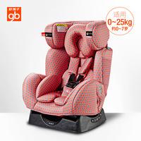 好孩子安全座椅CS558/CS888W可坐躺0-7岁新生儿宝宝汽车车载坐椅
