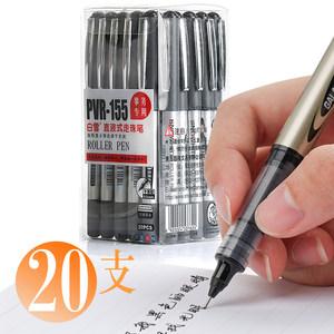 白雪直液式走珠笔0.5mm全针管黑色考试专用水笔批发学生用红笔碳素签字中性水性直液子弹头商务高档办公文具
