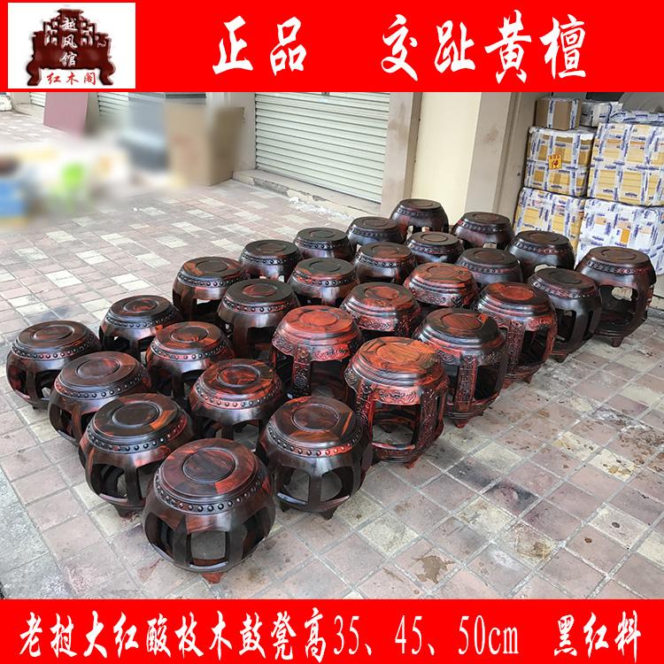 老挝大红酸枝木家具