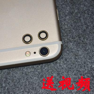适用于苹果iphone6 6Splus 7P 8代8p 5S照相机玻璃镜片6sp正品6PX