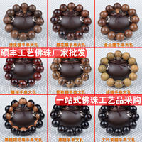Shuofeng craft gold silk ebony rosewood agarwood lobular rosewood men and women couples bracelets beads factory direct