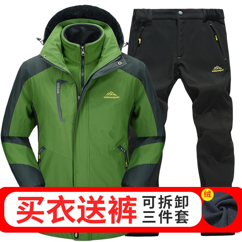 户外冲锋衣男士女三合一两件套可拆卸冬季衣裤套装加绒加厚登山服
