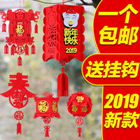New Year's small red lanterns hanging ornaments Fu Gong Gong Lan 2019 Year of the Pig Spring Festival Decorations New Year's indoor pendant