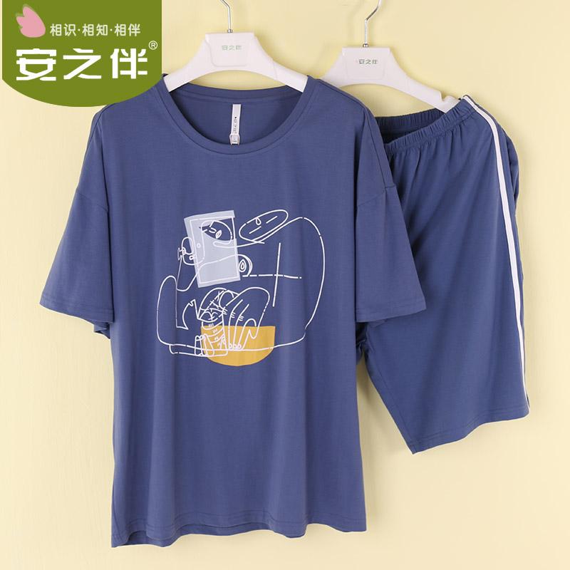 Мужские пижамы Артикул 591150972945