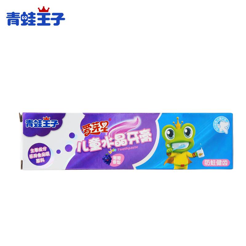 青蛙王子儿童水晶牙膏50g苹果葡萄柠檬苹果果味防蛀健齿牙膏单支