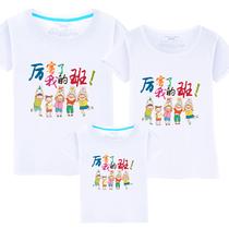 新款确认过眼神2019恤T抖音同款亲子装一家三四口母女装洋气短袖