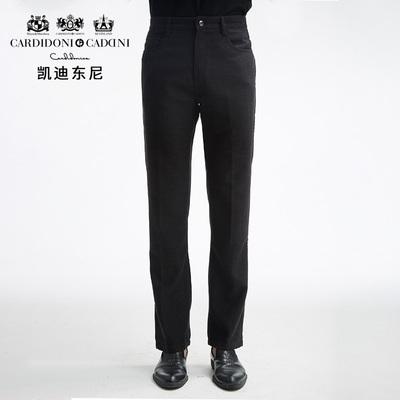 凯迪东尼中年男士休闲裤 宽松直筒商务休闲男裤子40-50岁品牌长裤