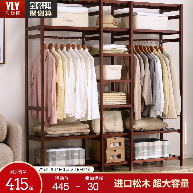 Напольные вешалки для одежды Артикул 579937606256