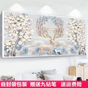 钻石画满钻麋鹿贴砖十字绣钻石绣2018新款客厅卧室简约现代餐厅5d