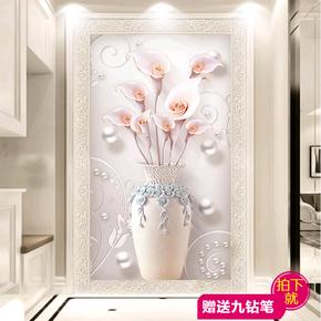 客厅玄关钻石画满钻植物花卉贴钻十字绣餐厅竖版钻石绣2018新款5d