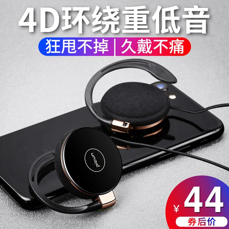 原装正品 vivo手机耳机挂耳式X21vivoX20X9s通用X9plusX7vivoy67y85vivoy66专用vivoNEX有线控男女生耳麦