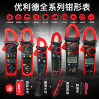 Uni-Pliers Multimeter Digital AC and DC Current Clamp Meter High Precision Clamping Universal Meter UT210e