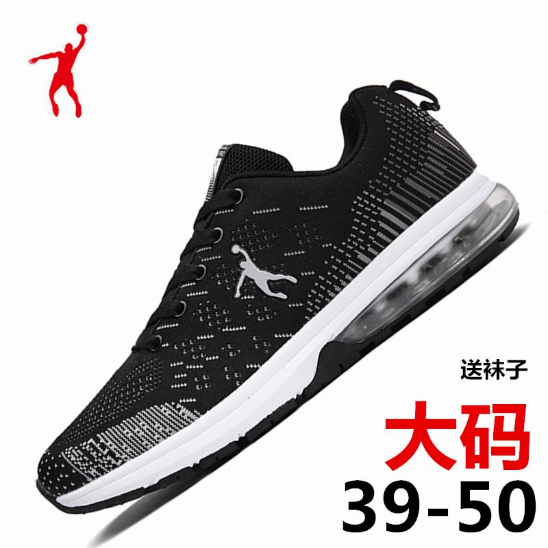 47码男鞋运动鞋跑步鞋
