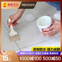 强力瓷砖粘结剂代替水泥德高瓷砖胶粘合剂主城区送货上楼