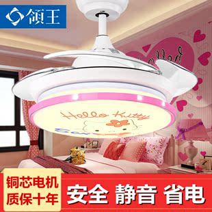 领王儿童房吊扇灯 kitty猫女孩风扇吊灯 带LED的卧室隐形风扇灯