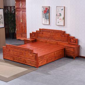 中式仿古1.8*2米实木双人床婚床榆木古典雕花大床红木板家具特价