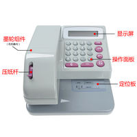 Chinese check printer small bank financial special check typewriter date amount password printer