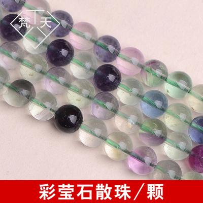 彩萤石水晶散珠荧石串珠diy手工材料手链珠子项链吊坠饰品配件