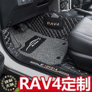 适用于2019款丰田荣放RAV4脚垫全包围16款新rav4改装专用丝圈脚垫