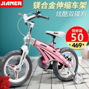 健儿可伸缩儿童自行车 3岁宝宝童车14/16寸小孩自行车单车山地车