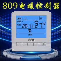韩国碳晶碳纤维汗蒸瑜伽房电热板电地热电地暖电热膜地热膜
