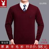 花花公子秋冬款红色本命年中年男士羊绒衫v领加厚毛衣纯色羊毛衫