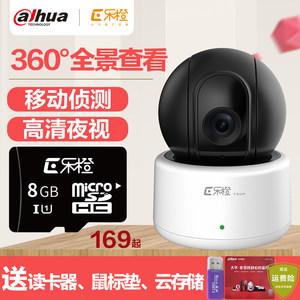大华乐橙TP1C摄像头无线家用手机wifi高清远程监控器套装360全景