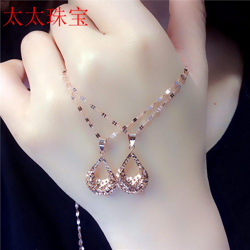 太太珠宝纯俄罗斯585紫金项链坠14K玫瑰金女友时尚韩版水滴套链