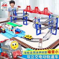 立昕托马斯小火车套装轨道电动高铁小汽车大过山车男孩儿童玩具