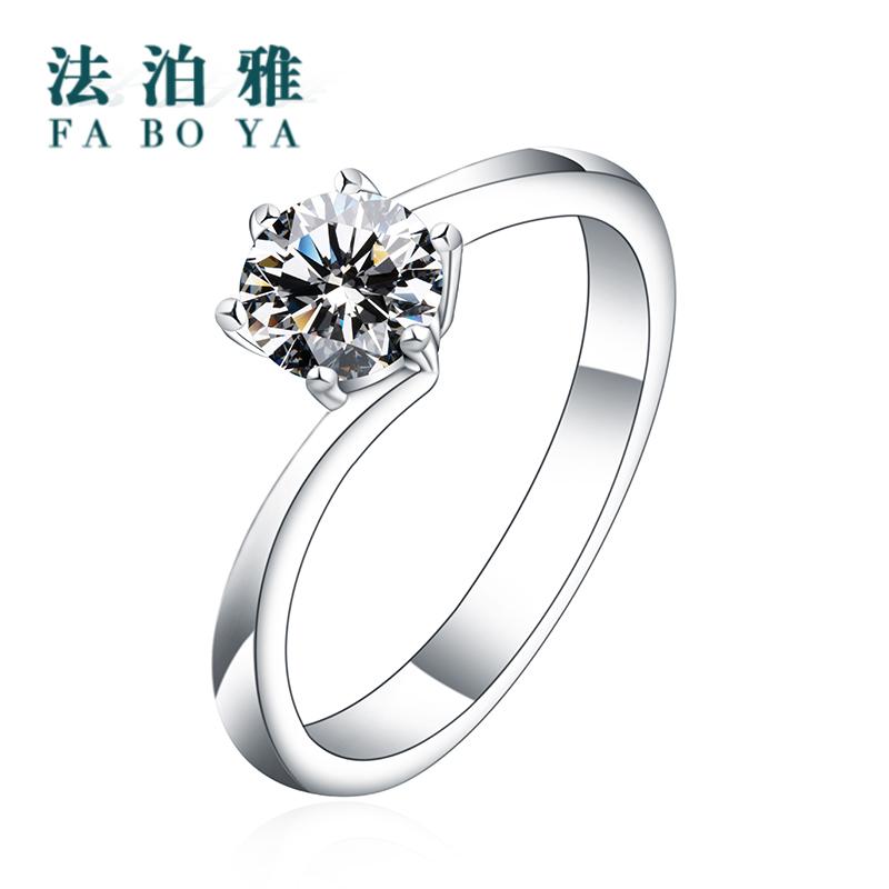 法泊雅 钻石戒指女 仿真钻戒 女结婚戒指环求婚钻戒 情侣对戒韩版