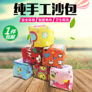 Sandbag children throw sandbags kindergarten pupils hand grab mini sandbags handmade toys canvas rope sandbags