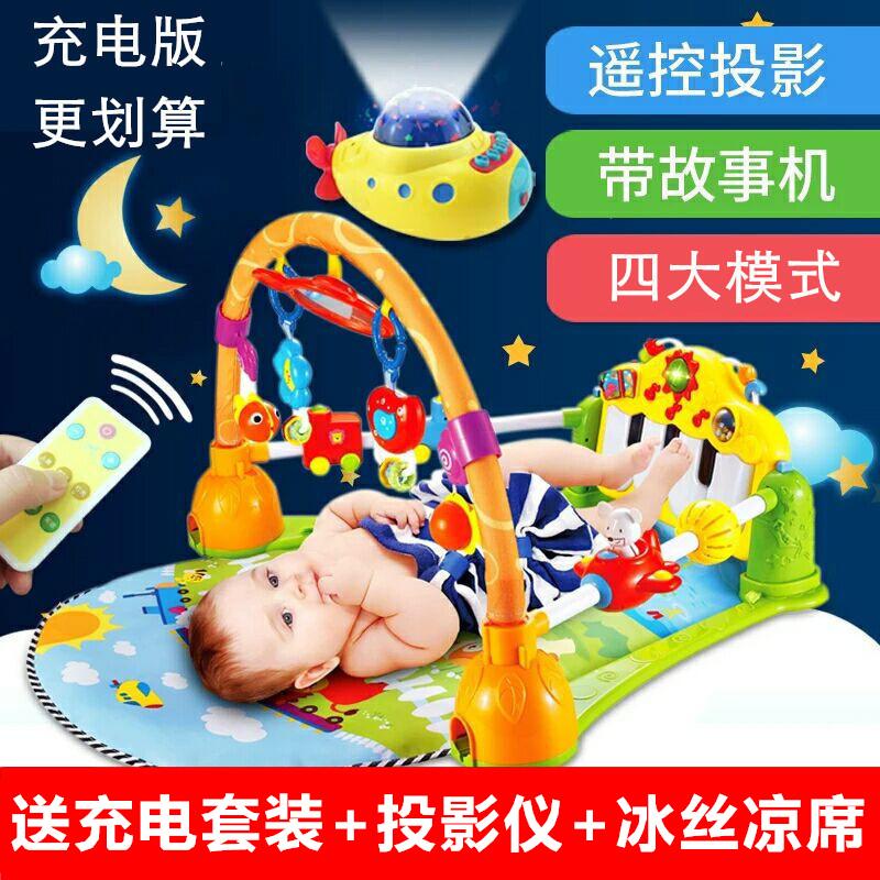 谷雨新生婴幼儿宝宝脚踏音乐钢琴健身架器0-3-6-12个月婴儿童玩具