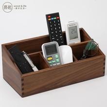 胡桃木实木遥控器收纳盒 木质客厅茶几欧式多功能整理架储物盒