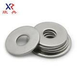 Xin Ran 304 stainless steel flat gasket flat washers increased thickness non-calibration as Aismes M2-M30