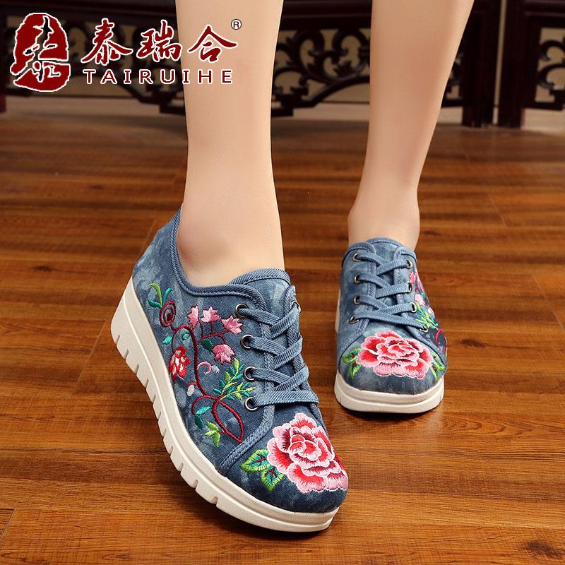 合季帆布鞋